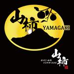 山柿【水炊き・季節の鳥料理・日本酒】が楽しめる居酒屋